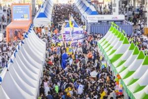 여성가족부, '2018 대한민국 청소년 박람회' 개최
