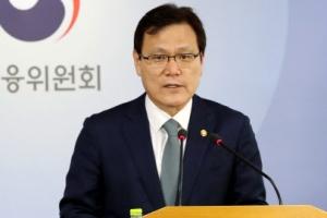 """최종구 """"우리은행 지주사 전환 후 정부지분 매각"""""""