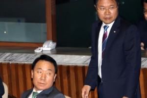특검 외친 국회 '제 식구 감싸기'… 역대 15·16번째
