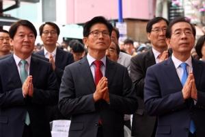 [서울포토] '동상일몽' 서울시장 후보들, 부처님 오신날 봉축법요식 참석