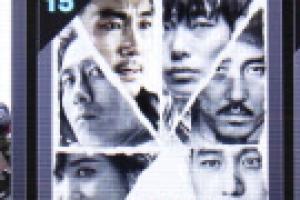 [포토] '유작으로 돌아온' 김주혁
