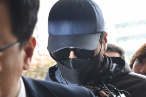'유튜버 성추행' 스튜디오 관계자, 10시간 경찰 조사서 혐의 부인