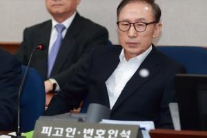 [서울포토] 법정에 출석, 첫 재판 기다리는 이명박 전 대통령
