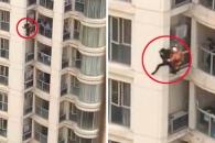 15층서 투신자살 시도한 10대 소년, 그 이유가?