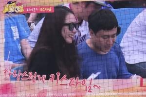 [별별영상] 야구장 키스캠에 잡힌 남매의 반응은?