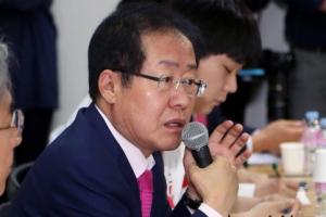 """홍준표 """"조작 여론조사 난무할 것…북핵폐기는 망상"""""""