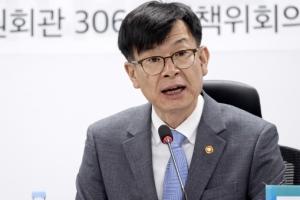 [서울포토] 발언하는 김상조 공정거래위원장