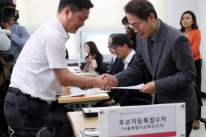 서울교육감 선거전 시작…조희연 첫날 등록·타 후보들 25일