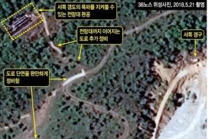 北핵실험장 폐기 어떻게?…갱도 폭파후 입구폐쇄·지상시설철거