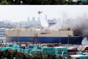 인천항 화물선 화재 67시간만에 완전 진화, 이유는?