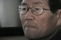 박정희 정권 대국민 사기극, '서산개척단'을 본 피해…