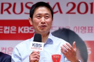 """이영표 """"한국은 축구가 아닌 이기는 것을 좋아할 뿐"""""""
