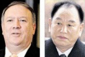 북미 주말·내주 연쇄접촉… '비핵화 빅딜' 분수령