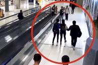 공항서 여성 납치하는 인신매매 일당 포착