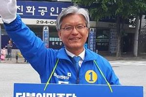 16년 만에 무투표 당선, 자유한국당 기습공천으로 불발