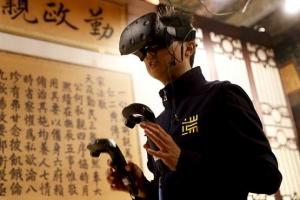 [특파원 리포트] 공산당사상 배우고 죽음 체험하고…일상 파고든 중국의 4차 산업혁명