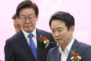 [포토] '어색한 만남' 남경필-이재명 후보