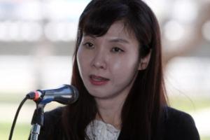 """서지현 검사 """"검찰, 처음부터 안태근 수사할 의지 없었다"""" 비판"""