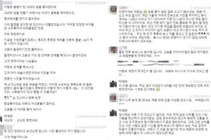 """[단독] 박재현 사진작가 """"비공개 촬영회의 추악한 실체를 폭로합니다"""""""