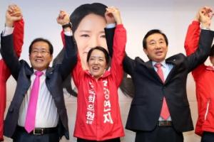 [포토] '강연재 후보를 위하여'…선거사무소 개소식