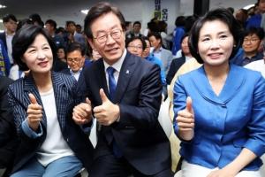 [포토] '이재명 엄지척~!'…선거사무소 개소식