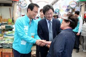 [포토] '지지 부탁드립니다' 권오을 바른미래당 경북도지사 후보