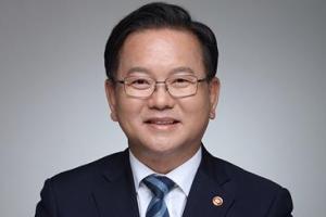 [월요 정책마당] 시민의 존엄성을 지키는 정부/김부겸 행정안전부 장관