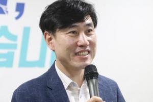 """하태경 """"홍준표, 민주당 선거운동 해주고 있다"""""""