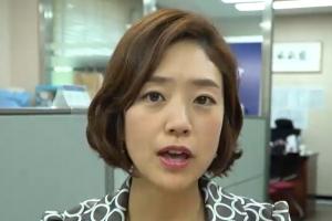 """고민정 """"2차 남북정상회담, 청와대도 극소수만 알아"""""""