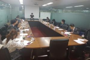 KPC, 2018 청년취업아카데미 빅데이터 고급과정 운영