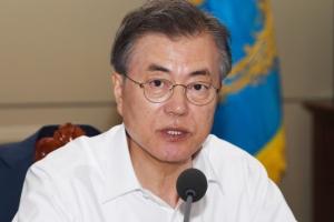 [서울포토] 문재인 대통령, 수석보좌관 회의