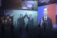 한국 거주 외국인들이 본 문재인 정부 1년