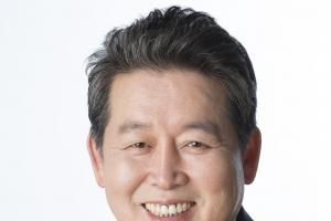 김경협 국회의원, 판문점선언 이행 대비 남북교류 관련법 개정안 발의