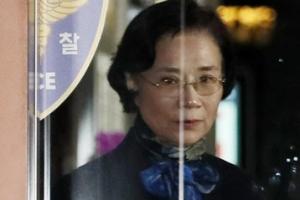 '갑질 폭행' 전면 부인한 이명희, 이틀만에 또 경찰 출석