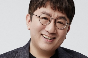 방탄소년단 만든 방시혁, 알고보니 서울대 천재