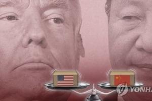 """'허장성세' 중국... 자국 언론에 """"미국과 '무역전쟁' 단어 쓰지 말라"""" 지시"""