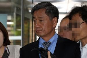 '불법사찰' 이종명 전 국정원 차장 영장 기각…검찰 수사 차질