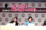 [영상] 소녀상 철거 묻는 일본 기자에 추미애 대표 일…