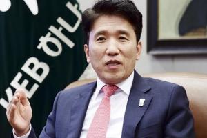 '하나銀 채용비리' 함영주 영장… 김정태회장 피의자 신분 조사