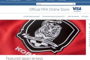 FIFA 또 실수?…한국대표팀 유니폼을 '일본팀'으로 표기