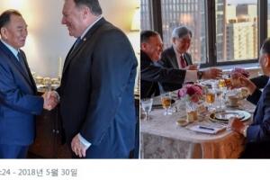 폼페이오-김영철, 만찬서 미소·악수·건배…'核담판' 탐색전