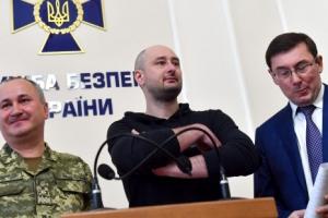 러 기자 피살 조작에… 우크라이나·러시아 '외교 난타전'