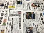 """日언론 """"7월 27일 판문점…"""