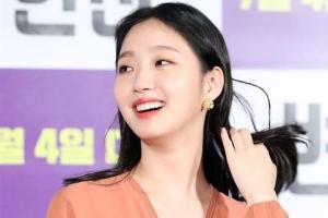 [포토] 김고은, 단아한 자태