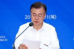 """靑 """"소득·성장력 저하, 이명박 박근혜 정부 때 적용됐던 말들"""""""
