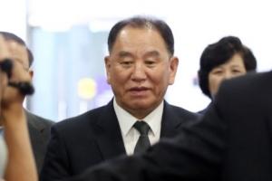 [포토] 북한 김영철, 베이징 경유해 평양행
