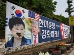 훼손된 박근혜 전 대통령…