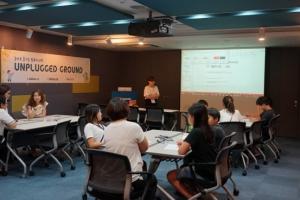 서울시중부여성발전센터, 'ICT 융합 메이커 강사 양성과정' 교육생 모집