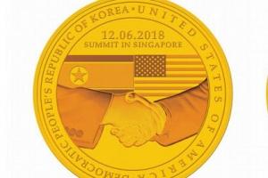 싱가포르 북·미 정상회담 기념 주화