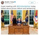 트럼프, 카다시안 요청한 …